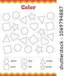 learn shapes and geometric... | Shutterstock .eps vector #1069794887