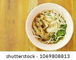 boiled thin rice noodles... | Shutterstock . vector #1069808813
