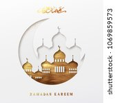 ramadan vector background.... | Shutterstock .eps vector #1069859573
