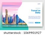 template travel banner. trip to ... | Shutterstock .eps vector #1069901927