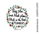 they plan and allah plans.... | Shutterstock .eps vector #1069911593