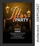 a beautiful invitation card  ...   Shutterstock .eps vector #1069913627