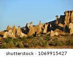 cappadocia landscape. unusual... | Shutterstock . vector #1069915427