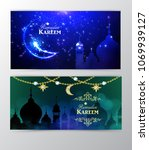 ramadan kareem  greeting...   Shutterstock .eps vector #1069939127