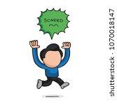 vector hand drawn cartoon... | Shutterstock .eps vector #1070018147