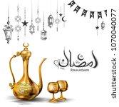 illustration of ramadan kareem  ... | Shutterstock .eps vector #1070040077