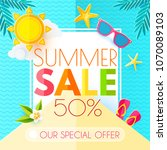 summer sale banner layout... | Shutterstock .eps vector #1070089103