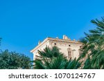 exterior view of barberini... | Shutterstock . vector #1070124767