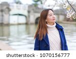 young woman springtime in... | Shutterstock . vector #1070156777