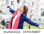 young woman springtime in... | Shutterstock . vector #1070156807
