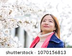 young woman springtime in... | Shutterstock . vector #1070156813