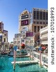las vegas   june 15  the... | Shutterstock . vector #107018993