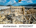 a rare view of the acropolis of ... | Shutterstock . vector #1070215457