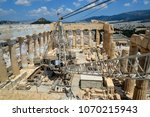 a rare view of the acropolis of ... | Shutterstock . vector #1070215943