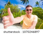 picture of a young man in... | Shutterstock . vector #1070246897