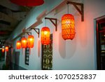 the red lanterns in the night. | Shutterstock . vector #1070252837
