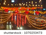 chinese new year spring... | Shutterstock . vector #1070253473