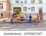 russia  samara  july 2017  a... | Shutterstock . vector #1070267147