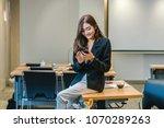 asian businesswoman in formal... | Shutterstock . vector #1070289263