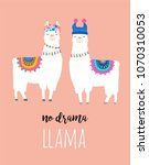 llama illustration  cute hand... | Shutterstock .eps vector #1070310053