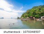 view of fishing village near... | Shutterstock . vector #1070348507