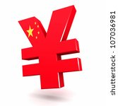 Three dimensional render of the Chinese Renminbi symbol - stock photo