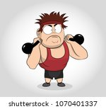 strong man in sportswear doing... | Shutterstock .eps vector #1070401337