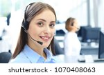beautiful young female call... | Shutterstock . vector #1070408063