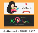 happy mother's day layout... | Shutterstock .eps vector #1070414537