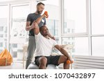 sports therapy. pleasant good... | Shutterstock . vector #1070432897