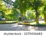 morning in summer city park ...   Shutterstock . vector #1070436683