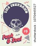 funk   soul gig poster flyer... | Shutterstock .eps vector #1070445527
