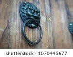 a common design of doorknob...   Shutterstock . vector #1070445677