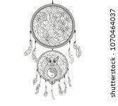 dreamcatcher with owl. mystic... | Shutterstock .eps vector #1070464037