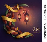 ramadan kareem vector... | Shutterstock .eps vector #1070502107