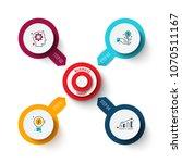 vector target with arrows.... | Shutterstock .eps vector #1070511167