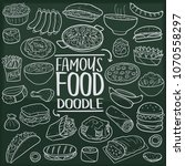 famous world food doodle line... | Shutterstock .eps vector #1070558297