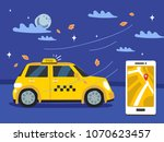 book a car at night on... | Shutterstock .eps vector #1070623457