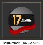 17 years anniversary design... | Shutterstock .eps vector #1070656373