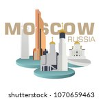 moscow russia churches and... | Shutterstock .eps vector #1070659463