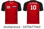 egypt national soccer team...   Shutterstock .eps vector #1070677463