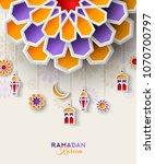 ramadan kareem concept banner... | Shutterstock .eps vector #1070700797