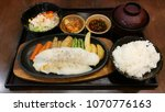 grilled pangasius dory fish... | Shutterstock . vector #1070776163