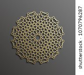islamic mandala 3d gold... | Shutterstock .eps vector #1070796287