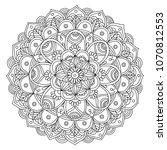 hand drawn mandala   Shutterstock . vector #1070812553