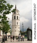 Small photo of VILNIUS, LITHUANIA-MAY 18, 2008: The neoclassical Bell Tower and Cathedral was bombed and destroyed in war and has since been rebuilt in this capital city.