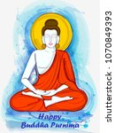 vector design of lord buddha on ...   Shutterstock .eps vector #1070849393