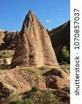 cappadocia landscape in red... | Shutterstock . vector #1070857037