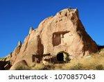 cappadocia landscape in red... | Shutterstock . vector #1070857043