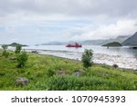 special purpose ship in the... | Shutterstock . vector #1070945393